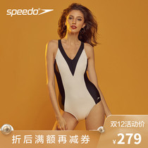 Speedo speed Ratio Tao Aesthetic series of the collection of abdominal gathering display
