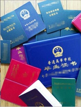 Membership card custom Manufacturers wholesale Honorary certificate Cover Production Association