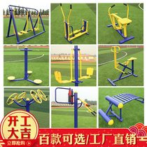 Outdoor Fitness Equipment Outdoor Neighborhood Park Community Square elderly human body