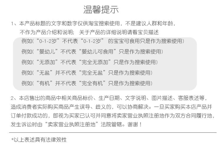 宝噜噜鳕鱼鱼肠宝宝副食品韩国非婴幼儿无添加岁婴儿童香肠零食详细照片