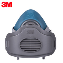 3M3200 Upgraded edition HF-52 silicone dust-proof coal mine special mask