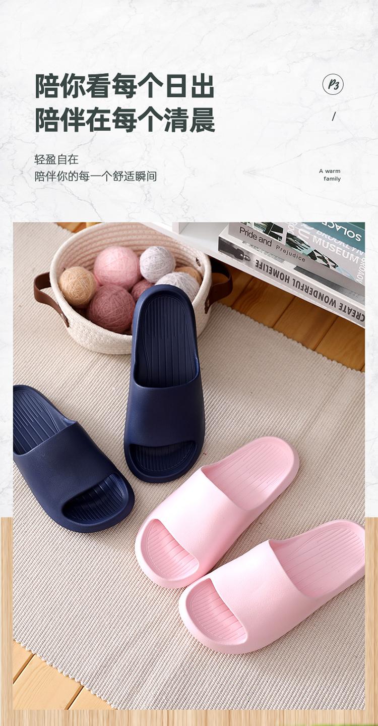 dép đi trong nhà không trượt nhẹ nữ bọt nhẹ liệu dép mềm đế cửa hàng chân suối nước nóng môi trường một mùa hè nam