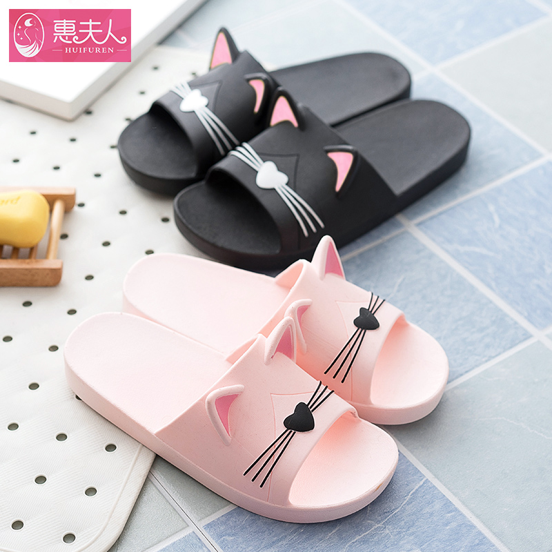 Net red slippers women summer indoor home non-slip bathroom Korean version of the tide children cartoon couple sandals outside wearing cute.