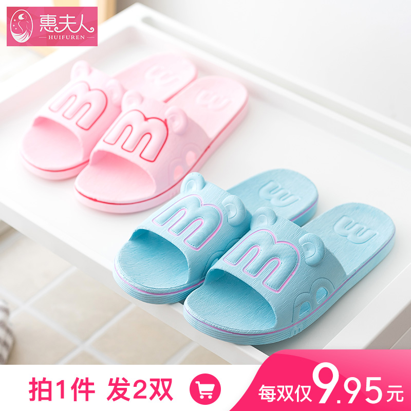 Buy a send a slippers female summer family wearing home couple trendy men's bathroom indoor and outdoor anti-slip plastic sandals.