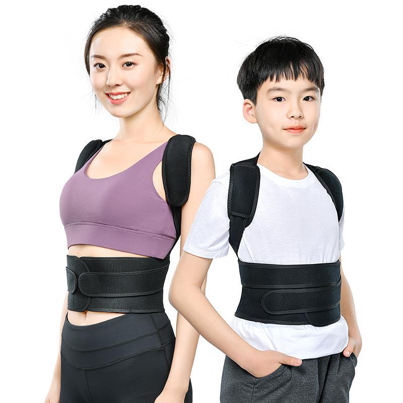 [无效退款]成人儿童防驼背矫正器