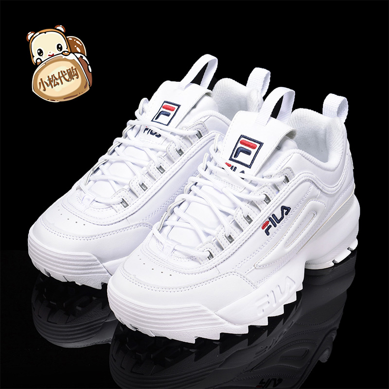 44a77926ed1 USD 169.38  South Korea Fila  Disruptor 2 Destroyer 2 generation ...