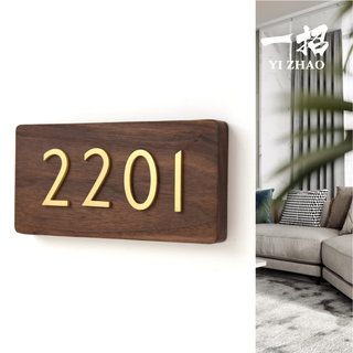 Digital house number, household number plate, Nordic brass creative residential door sticker, simple metal