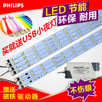 Square h lamp 5730 Energy saving long strip modified SMD light source