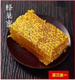 关联营销蜂蜜3_t11.jpg