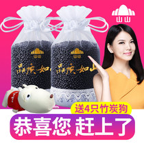 Activated carbon bag automobile new car with formaldehyde odor car inside supplies carbon bag