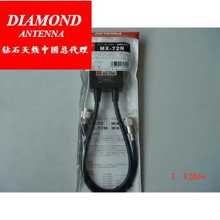 DIAMOND MX-72N UV dual-band shortwave dual-band combiners base station  antenna splitter