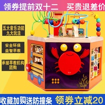 Multifunctional bead beads Treasure Chest Baby Building Blocks 1-2-3 years old
