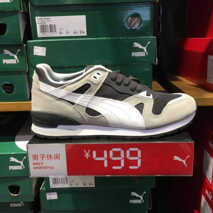 54db999a3ddc PUMA Hummer Men Duplex Classic Sports Casual Retro Running Sneakers 361337  02