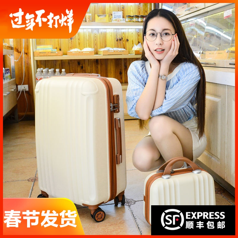Wan-to-round lever box 20 inch small suitcase women's travel box 24 college students Korean version of small fresh travel password box