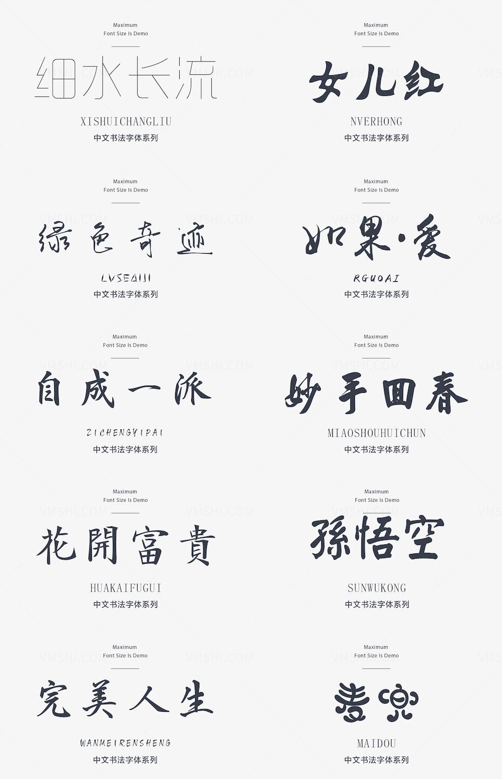 大师潜心珍藏版!1860款文艺范电影宣传海报字体插图(12)