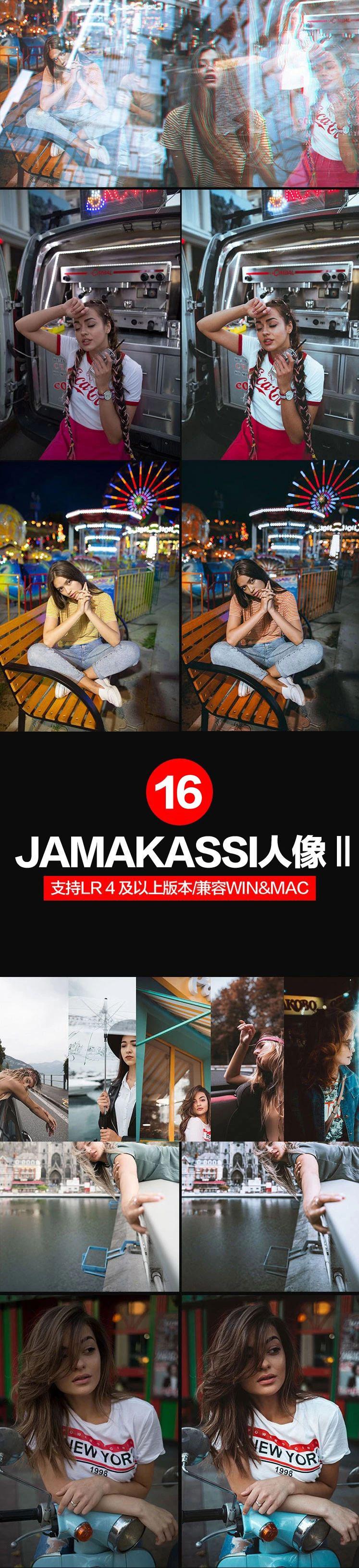 16套INS网红城市黑金胶片风格调色LR预设 轻松调出炫酷大片范插图(7)