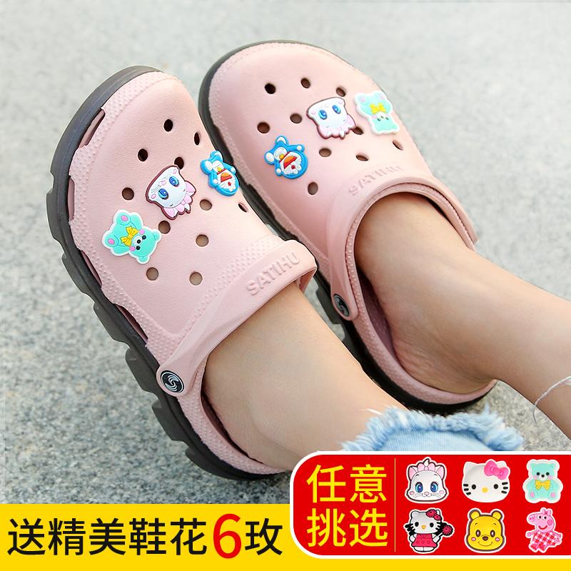 洞洞鞋女夏季沙滩鞋防滑软厚底凉鞋韩版学生护士大码情侣包头拖鞋