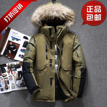 Mens duvet outdoor thickening 90 white duck casual winter clothing jacket