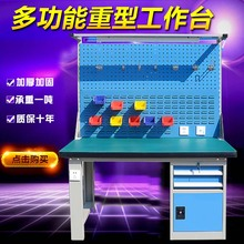 Antistatic worktable assembly line operation bench bench workbench
