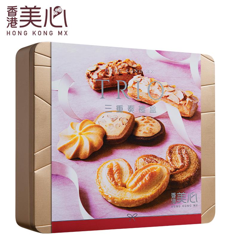 中国香港美心三重奏曲奇�饼干礼盒装果仁酥甜心酥曲∏奇饼干进口糕点