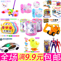 Childrens toy boys and girls baby baby toys Kindergarten Stall goods