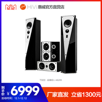 HiVi T900HT Home Theater Stereo