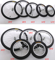 Thickened aluminum alloy wheel