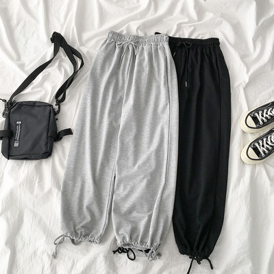taobao agent Harem pants trousers spring 2021 new style women's Korean loose wild high waist casual sports pants