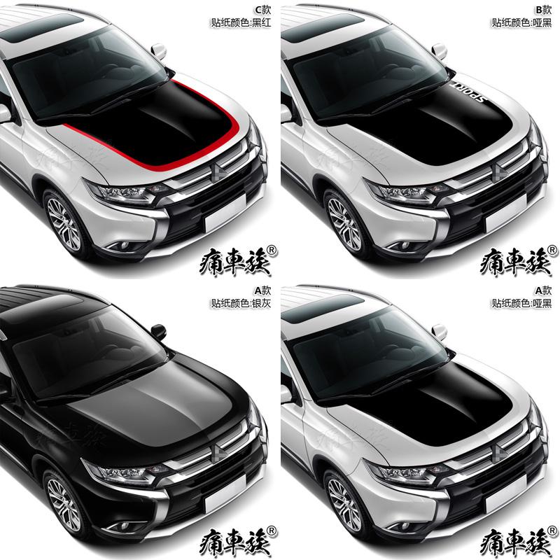 Phím dán trang trí nắp Capo Mitsubishi Outlander 2013-2020 - ảnh 3