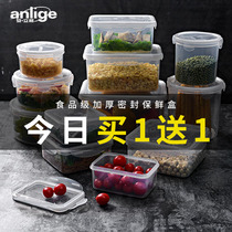 Andes food grade thickened sealed preservation box Buy 1 Send 1 pcs