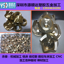 Custom aluminum alloy Stainless steel fittings POM Metal ABS parts processing
