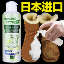 Furry leather shoes cleaning care shoe powder suede leather shoes anti-Velvet Cleanser cleaning Agent