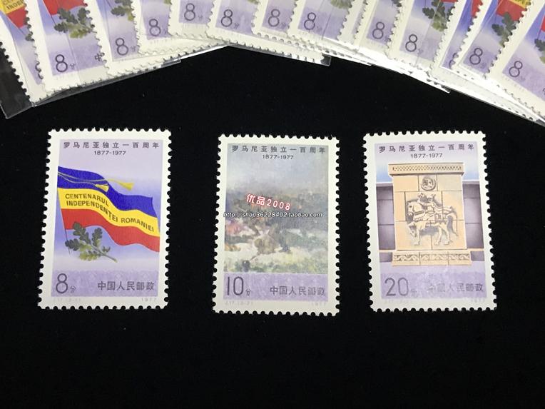 Современные китайские марки j17 Румыния марки, оригинальный полной фазы продукта жвачка