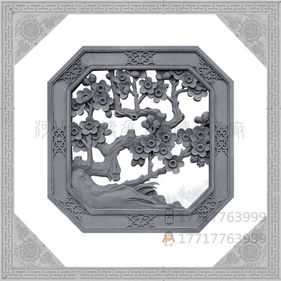 Top Ten Brick Carved Eight-angle Vennel Wall Wall Park Empty Flower Window Scense window Mei Lanzhu plum blossom