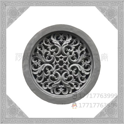 Hebei Top Ten Brick Carving Round Wall Wall Park Handflower Dove Assorted window