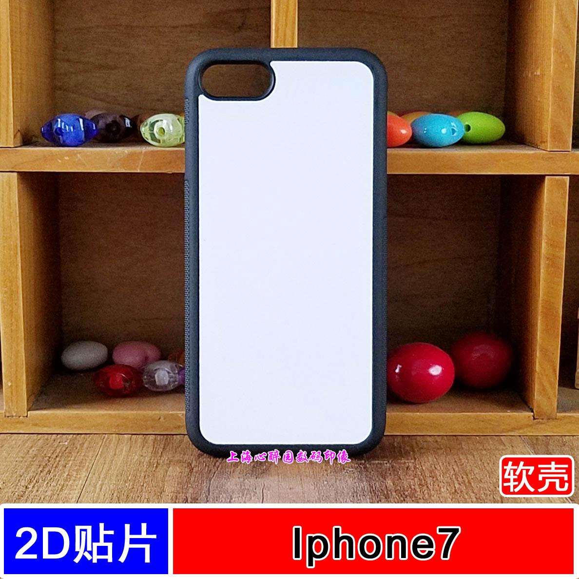 Apple, 7 мягкой оболочки с отверстием для шнурка термотрансферной оболочки мобильного телефона iphone7 силиконовые пустой белый Защитные оболочки полуфабрикатов расходных материалов