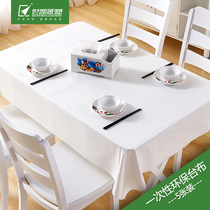 Disposable Tablecloth Waterproof oil-proof pure white non-plastic film Rectangular Circle