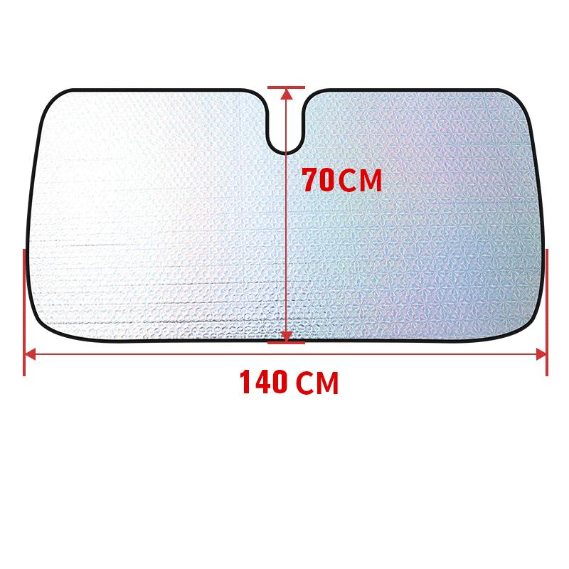 现代领动名图朗动IX25悦动汽车遮阳挡前挡风玻璃防晒隔热遮阳板帘
