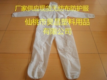 Non-woven protective clothing disposable protective clothing disposable