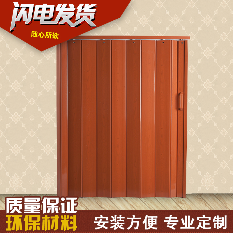 Usd 2671 Plastic Door Pvc Folding Door Interior Door Partition
