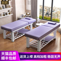 High-grade widening beauty bed beauty salon Special Massage bed home tattoo