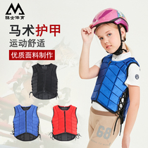 Child Children Equestrian Armor riding safety protection for boys and girls equestrian