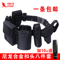 Genuine security duty multifunctional eight pieces set equipment male property security Patrol
