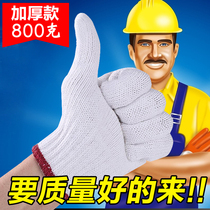 Gloves Nylon Wear-resistant cotton yarn White Gloves site protection breathable labor