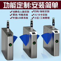 Community pedestrian access Gate Intelligent three-roller gate gate Sluice site access control