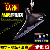 Pottery Flute 12 hole ac Elegant pottery flute midrange c tune pottery flute Beginner Delivery Textbook