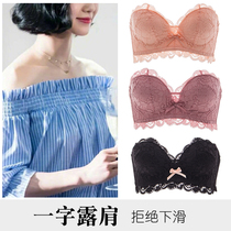 Summer strapless underwear gather a word shoulder special anti-slip one-word collar