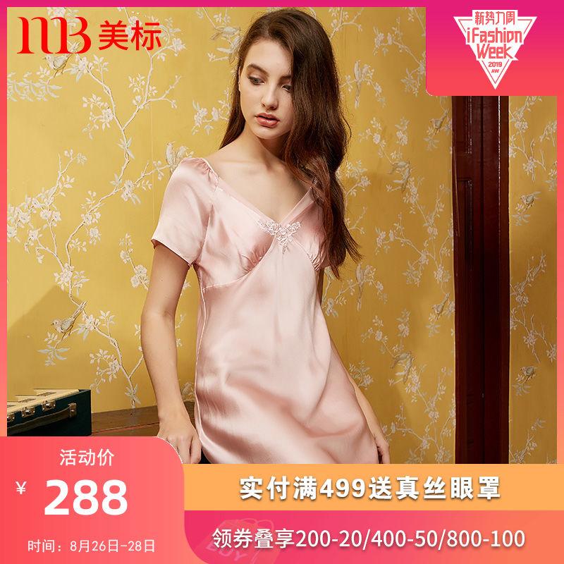 睡裙女士夏季新款真丝短袖美标丝绸100%桑蚕丝重磅轻奢睡衣家居服