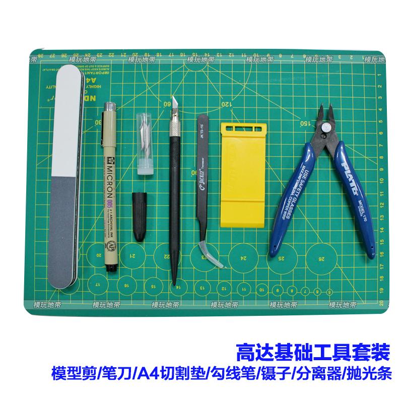 Вверх фонд набор инструментов модель ножницы плоскогубцы перочинного ножа резка подушка пинцет полированный статья сочетание
