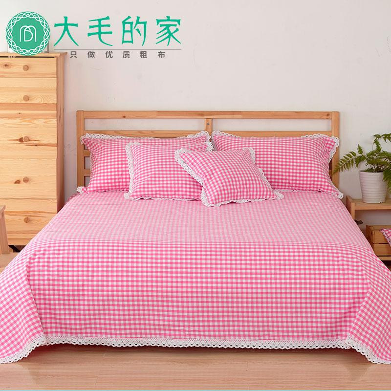优质粗布简约床单老全棉格子春夏床上用品纯棉单件单双人可定做